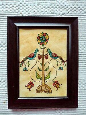 """Pennsylvania German fraktur print 5"""" x 7"""" framed"""