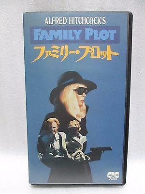 FAMILY PLOT:Alfred Hitchcock - Japanese original Vintage Beta