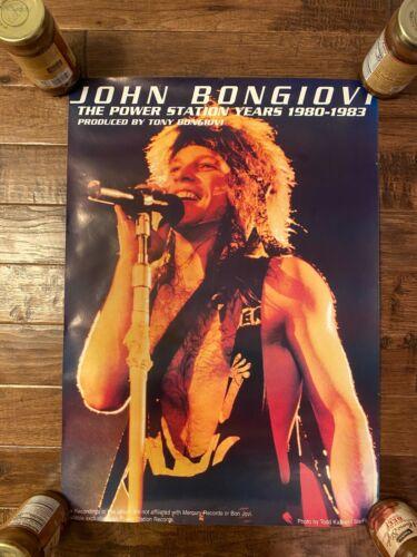 """1980s Vintage """"JOHN BONGIOVI"""" {BON JOVI} """"POWER STATION"""" (Promo) Poster, RARE!"""
