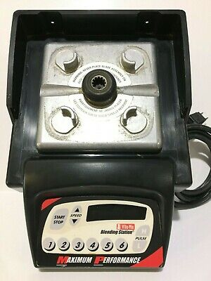 Vita-mix Professional Blending Station Advance In-counter Model Vm0116e Tested