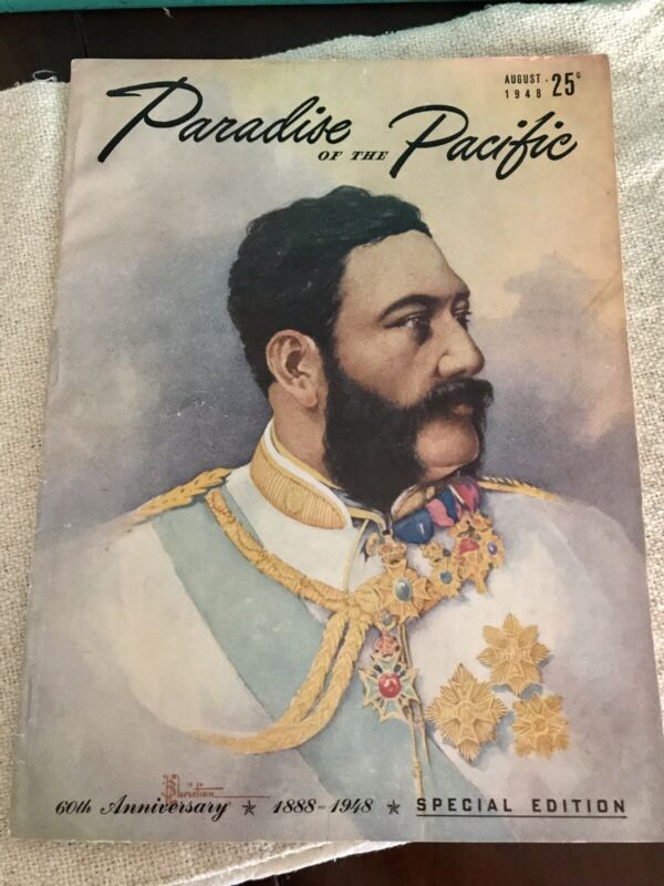 Vintage PARADISE OF THE PACIFIC Magazine 1948 RARE Special 60th ANNIVERSARY Ed