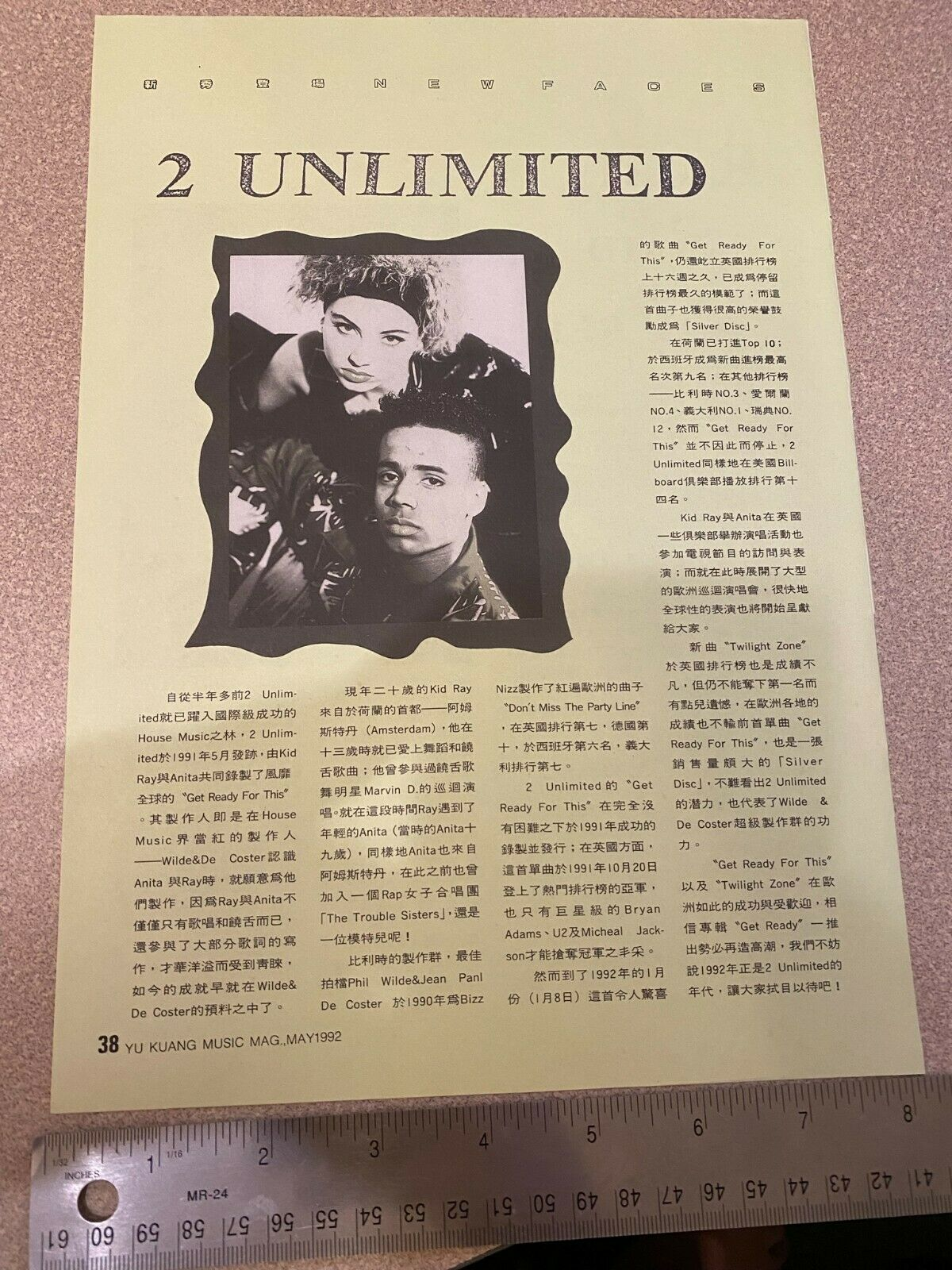 2 Unlimited Music Group Band Anita Doth Clippings Cuttings From Japan Taiwan - $5.00