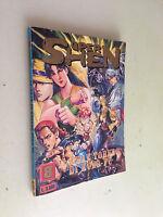 Super Shen N° 8 Jade -  - ebay.it