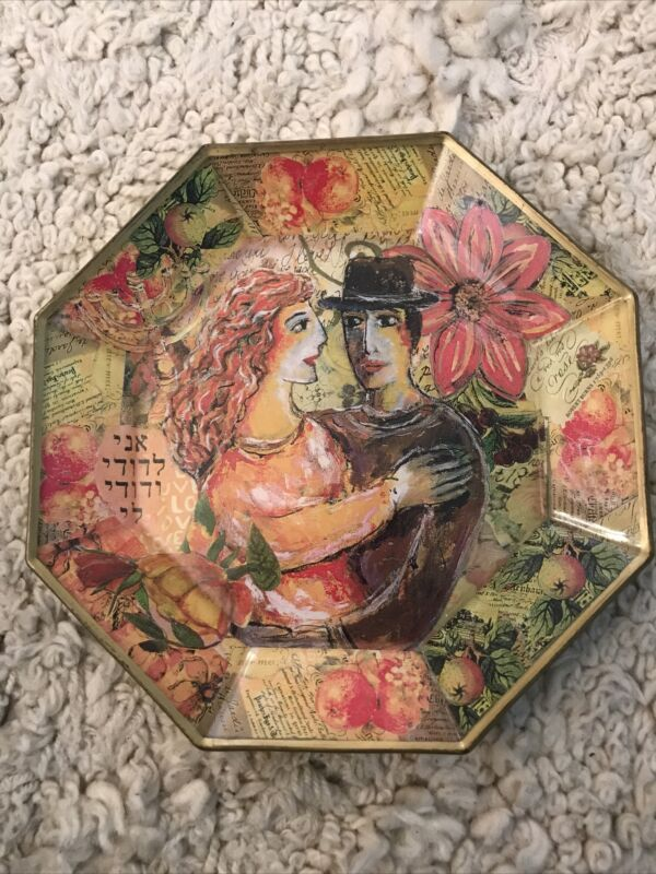 Wedding Glass Plate Couple I AM My Beloved