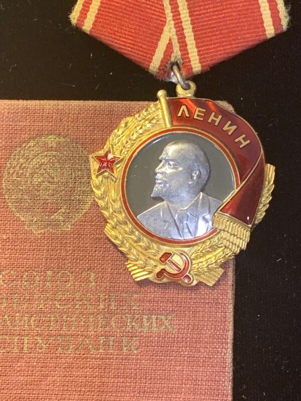 ORDER of LENIN # 126425 , ( award August 1950). with award Booklet # 627652 .