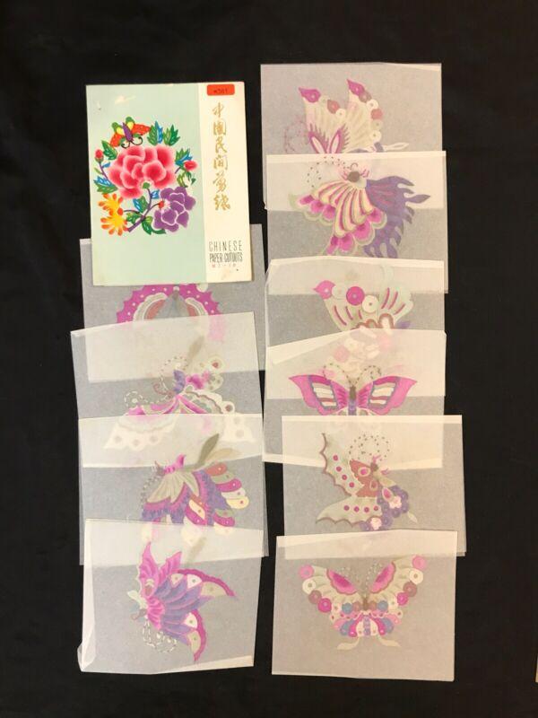 中國民間剪紙 Vintage10/set Chinese Paper-Cutouts - Butterflies W381 China Art