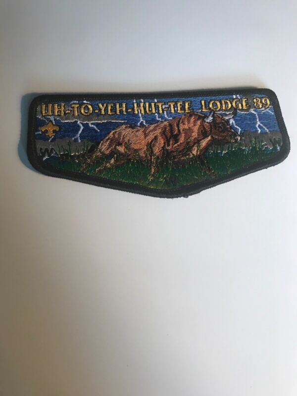 Uh To Yeh Hut Tee Lodge #89 Current Flap OA Order of the Arrow 60F-204J