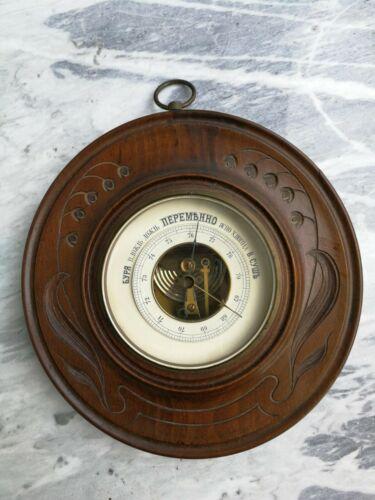 Barometer Antique Original Imperial Tsar Russia Wooden Wall Hanging Art Nouveau