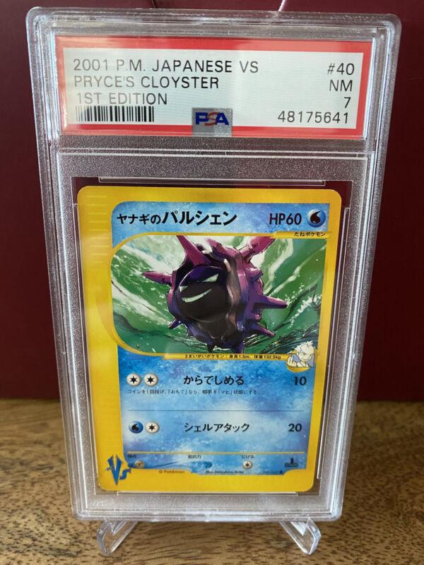 VS Set COMMON Pryce/'s Cloyster 040//141 Pokemon Japanese 1st Ed MINT Condition
