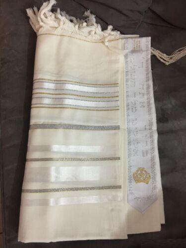 """100% Wool Tallit Prayer Shawl in Gold silver Stripes Size 55"""" L X 75"""" W"""