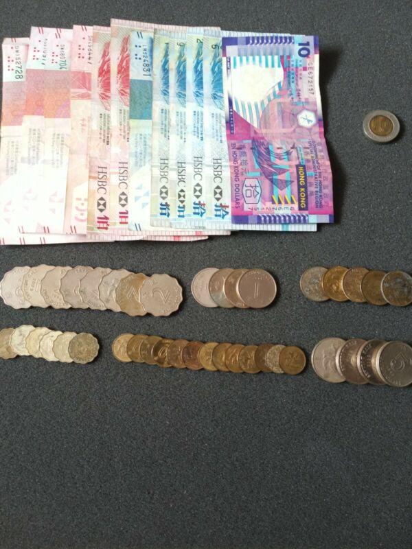 Lot of 200+ Hong Kong Dollars | Banknotes | Coins | 1970-2019