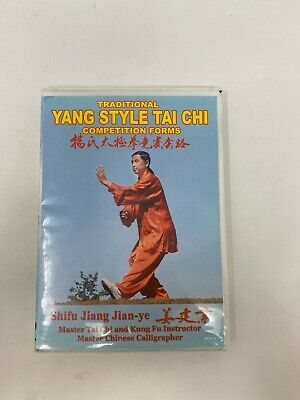 Traditional Frame in 103 Forms by Yang Zhenduo 5DVDs Yang Style TaiChi