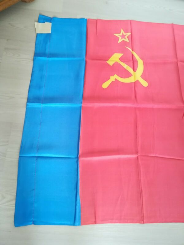 Original Rare Flag of RSFSR РСФСР Soviet Socialist Republics.