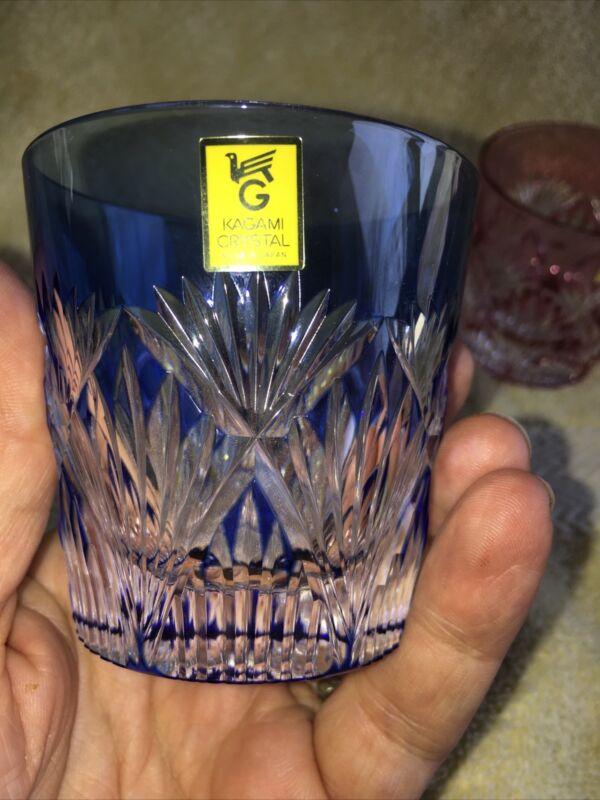 Kagami Crystal Edo Kiriko  Cold Sake Cup From Japan