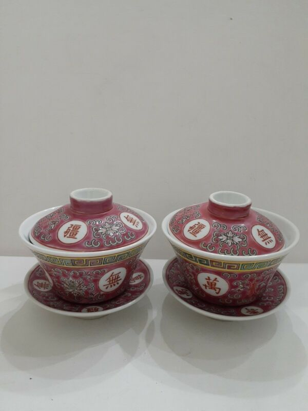 Gaiwan Pink Mun Shou Longevity Famille Rose Teacups Lid Saucer Set of 2