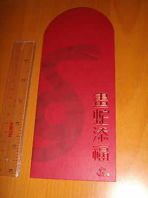 Hong Kong Mtr Chinese New Year 2013  Snake  Red Pocket Limited Edition New Rare