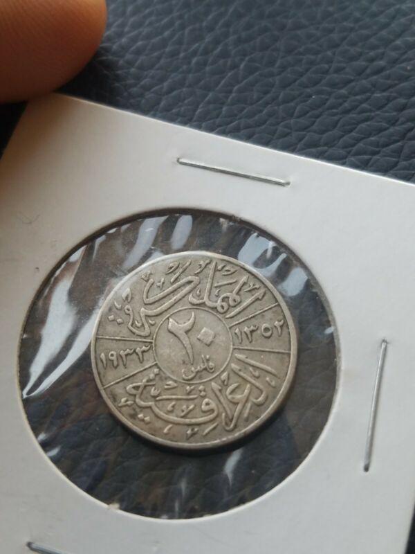 Iraq 20 Fils 1933