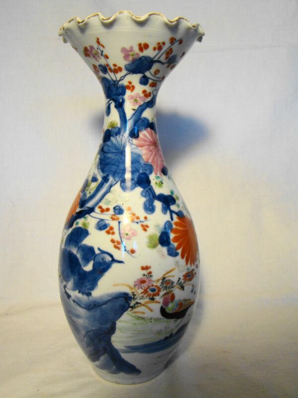 "Rare Signed Hichozan Shimpo Arita Porcelain Baluster Vase 11""h 19th c"