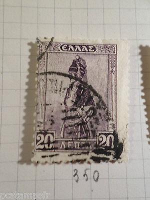 Griechenland, 1927, Briefmarke 350, Kostüm Mazedonische, entwertet, VF verwendet