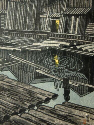 """Japanese Woodblock by Shiro Kasamatsu """"Waters at Kiba"""" - RARE 1st Edition 1958"""