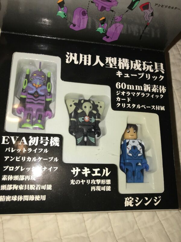 Kubrick Evangelion Eva 01 Test Type Neon Genesis Medicom Toys Anime New Japan