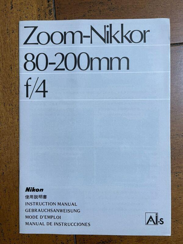 Nikon Zoom-Nikkor 80-200mm f/4 Ai-S Instruction Manual / User Guide