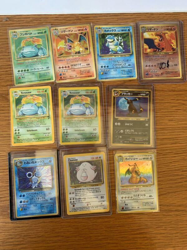 Pokemon Base Set Holo Card Lot Charizard Blastoise Cards Mixed Lot