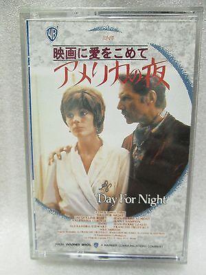 Day for Night : Jacqueline Bisset - Japanese original 8mm Video TAPE RARE