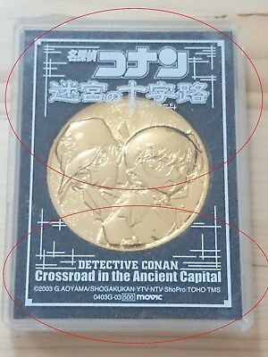 Movie 2003 Detective Conan Crossroad In The Ancient Capital Coin Medal 1569