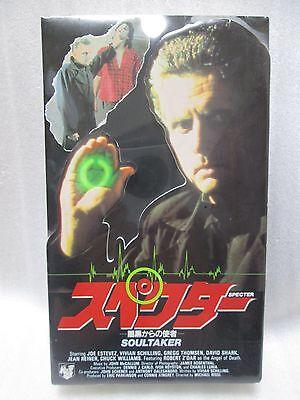 SOULTAKER (1990 ) -  Japanese original VHS RARE