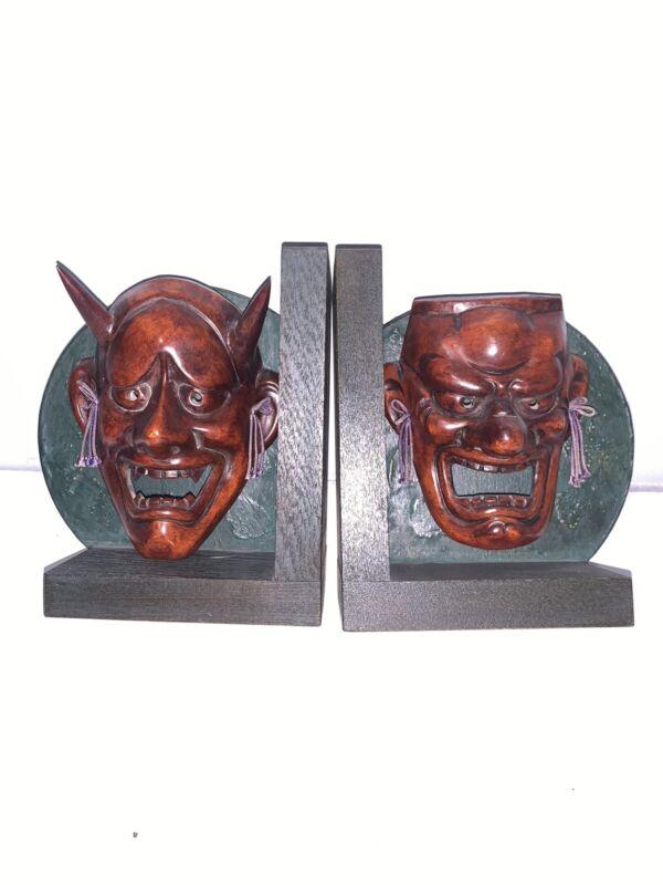 Vintage Japanese Carved Wood Noh Mask Bookends