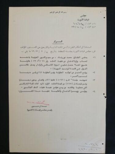 Saddam Hussein Signed Document 1990
