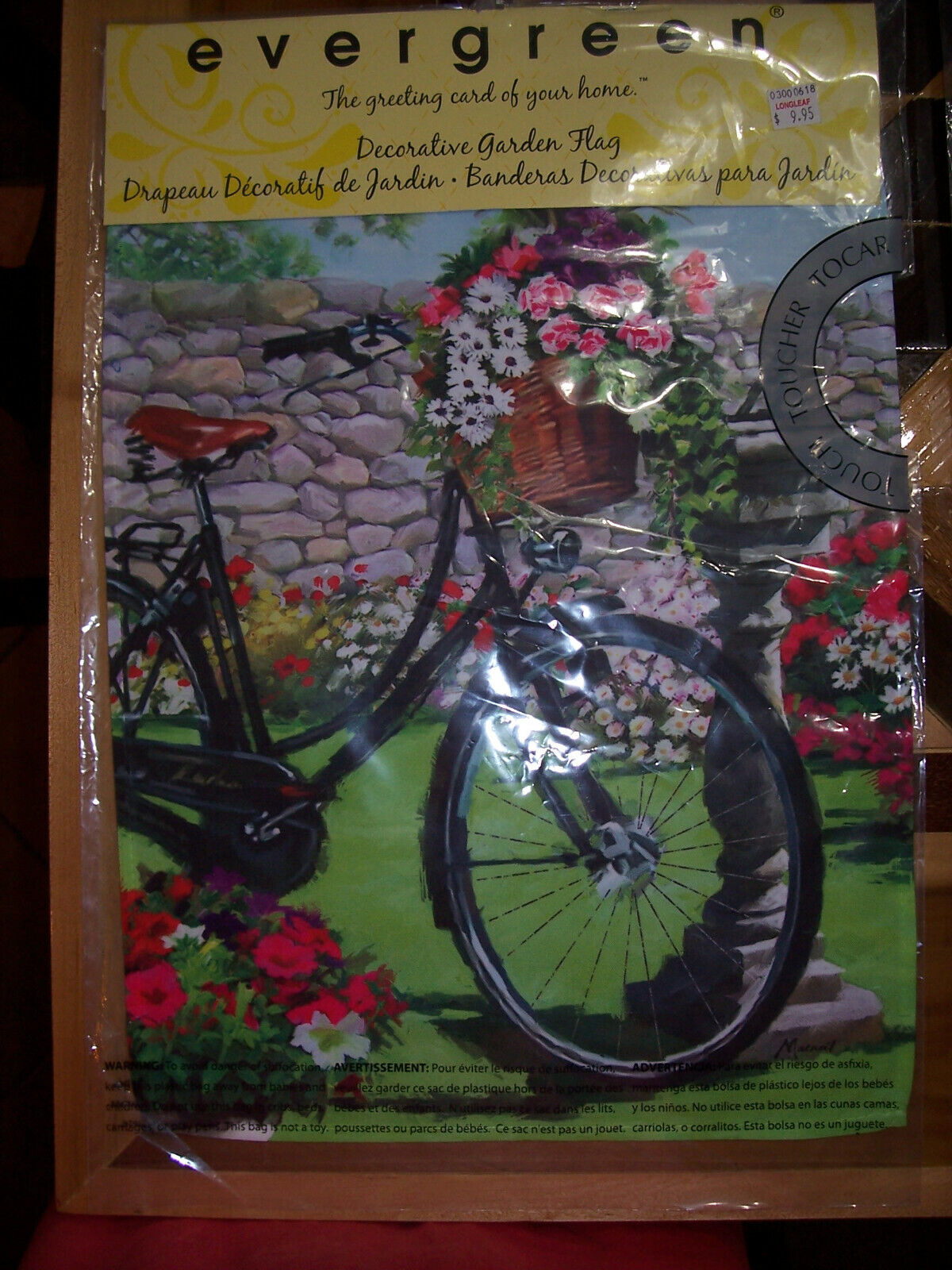 Double Sided Bicycle Print Garden Flag 12X18 Evergreen Bra