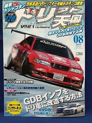 Drift Tengoku August 2018 08 Japan Car Magazine Book Dress Up Machine Tuning