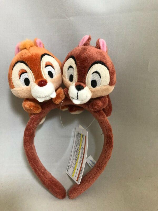 Tokyo Disney Resort Chip and Dale Plush Headband Ears Head Costume