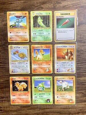 Pokémon Cards Lot. 9 Card Lot.All Near Mint. (1996) Japanese Pokemon Cards.Rare*