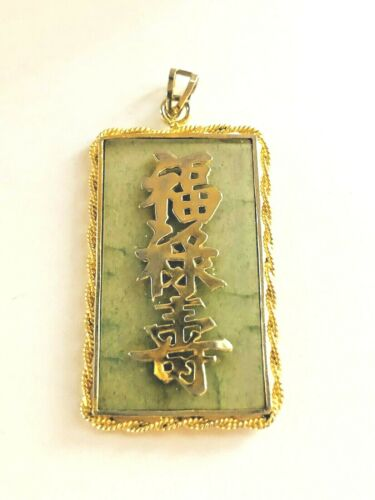 """Vintage Chinese Scroll Good Fortune Jade Gold Tone 1.75"""" Long Necklace Pendant"""