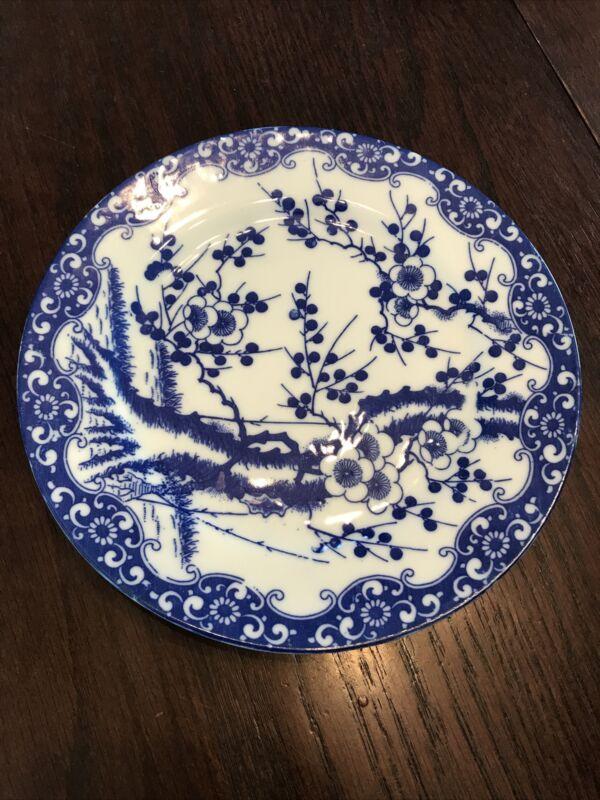 Japanese Cherry Blossom Porcelain  Dish, Mid Century Japan Ware, Rare