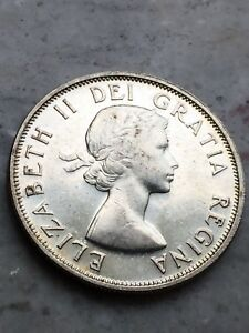 1954 Canadian Silver Fifty Cent Coin - UNCIRCULATED
