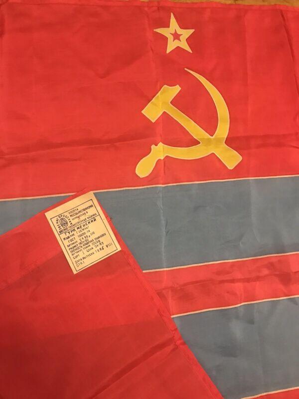 Authentic Big Flag Turkmenistan Turkmen Soviet Socialist Republic USSR  1985