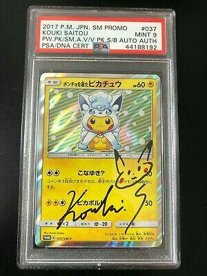 PSA 9 Mint Authentic Saitou signed Alolan Vulpix Pikachu Japanese Pokemon Promo