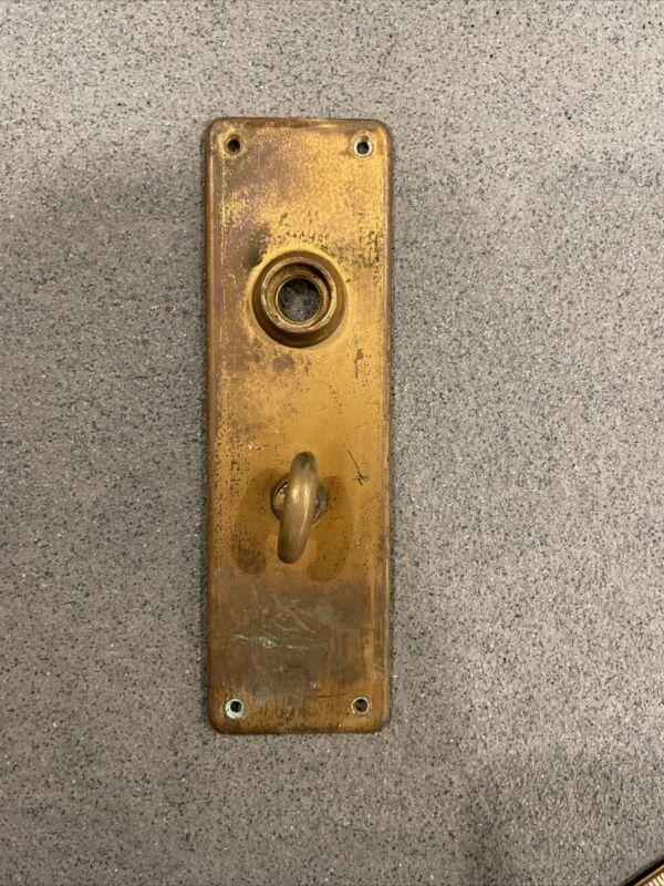 Vintage/Antique Brass Door Plate, Backplate, Escutcheon, Hardware