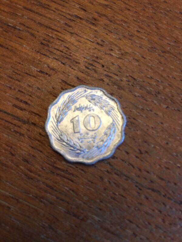 1974 Pakistan Coin 10 Circulated #2
