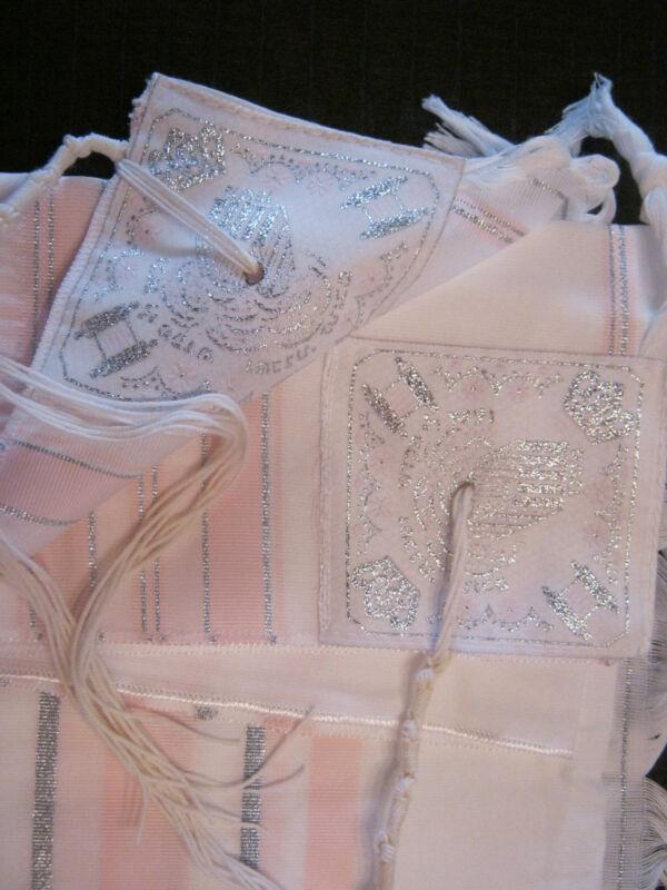 "Kosher Tallit Talis Prayer Shawl Acrylic 24 ""X 73"" Made in Israel - Pink/Silver"