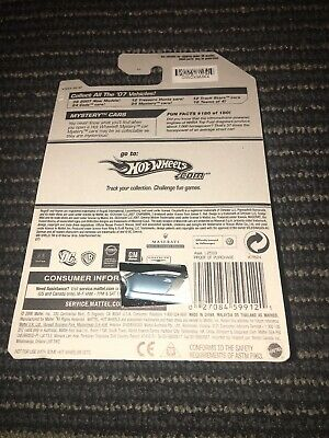 HOT WHEELS WHITE BUGATTI VEYRON MYSTERY CAR IN PACKAGE FROM 2007 RARE VARIATION