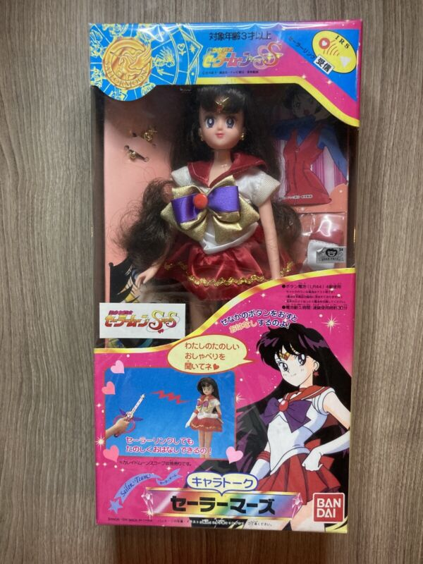 "Sailor Mars Bandai Japan SUPER S CHARA TALKING 11"" DOLL ACTION FIGURE 1995 Moon"