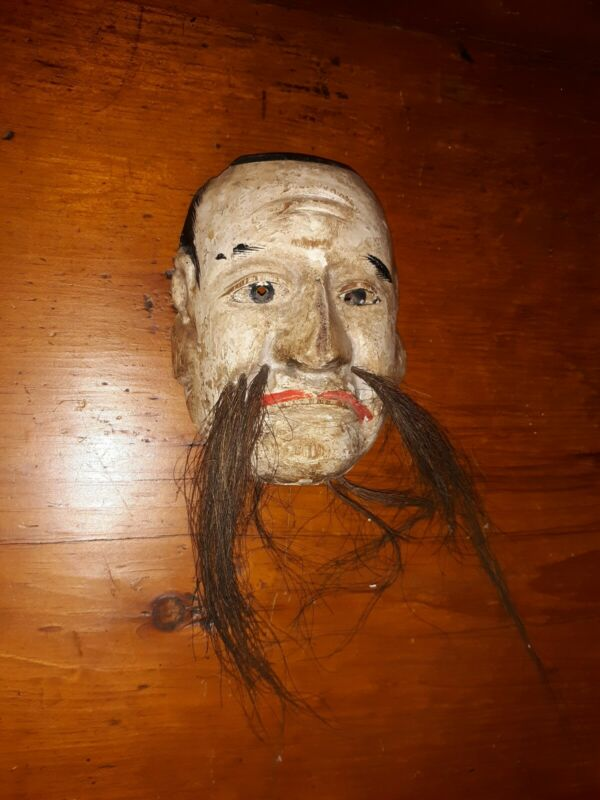 Antique Japanese Carved Wooden Mask Noh ? Kabuki ?