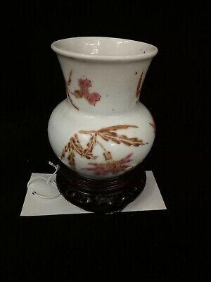 Vaso Cinese , Porcellana Cinese , Arte Orientale