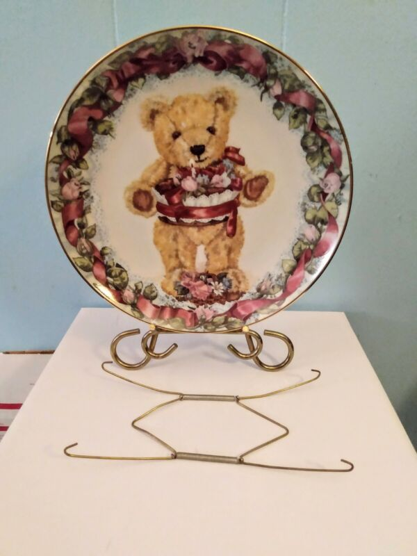 Franklin Mint Collectors Plate Rise and Shine Teddy Limited Edition