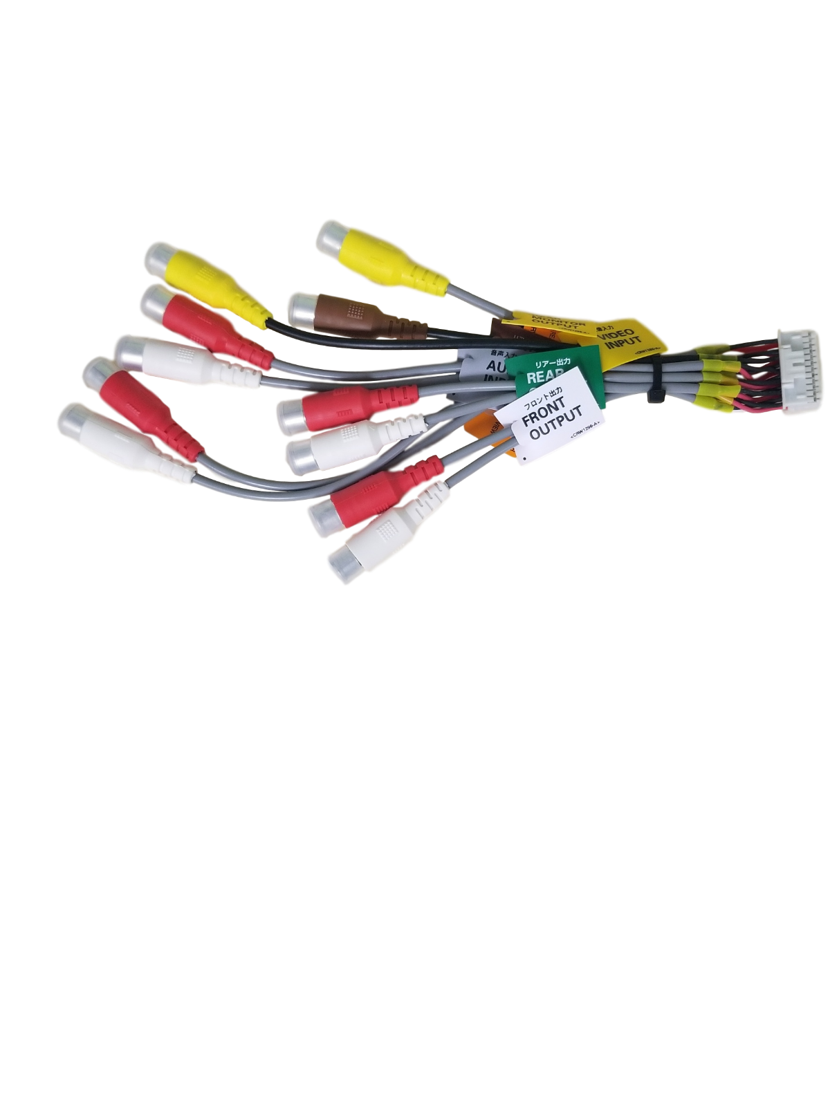 Pioneer RCA Cable CDE7838 with Variations mobile electronics